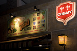 Tail's ALE HOUSE 本郷店 看板