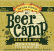 beer camp 2017.png