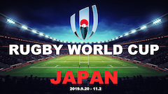 rugbyworldcup2019_bettingodds.png