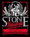 stone-pataskala.png